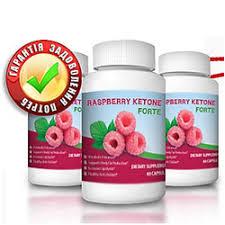 Raspberry Ketone Forte en mercadona, herbolarios, opiniones, foro, precio, comprar, farmacia